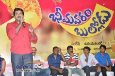 Sunil at Bheemavaram Bullodu Press Meet
