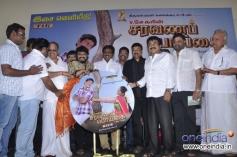 Tamil movie Saravana Poigai audio launch