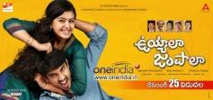 Uyyala Jampala Movie Release Poster