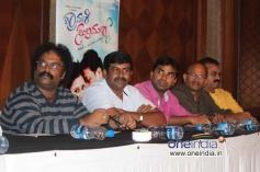 V. Harikrishna at Sravani Subramanya Audio Release