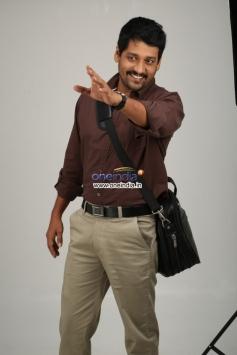 Vidharth still from film Aruthapathi
