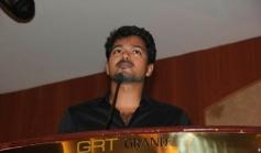 Vijay Jilla Audio Release Function