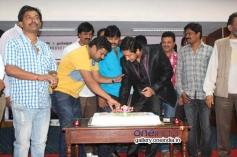 Ajay Rao Birthday Bash