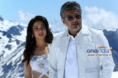 Ajith and Tamanna in Veerudukkade