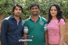 Akial and Sukratha Wagle in Kannada Movie Flop
