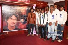 All India Arjun Janya Fans Charitable Trust Inaugurates