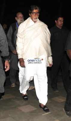Amitabh Bachchan arrive to attend All India Film Employees Confederation event