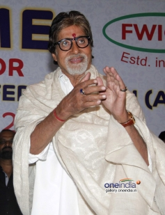 Amitabh Bachchan at the AIFEC event