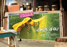 Anjala poster