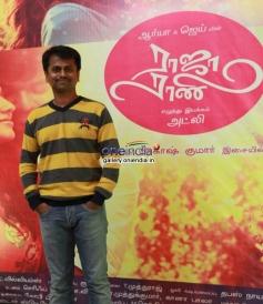 AR Murugadoss at the Raja Rani film 100 days celebration