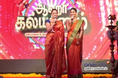 Simran and Vaani Kapoor at the film Aaha Kalyanam audio launch
