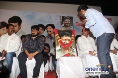 Celebs at the film Sogusu Perunthu audio launch