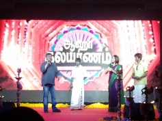 Director Dharani launches Khatha Katha song from Aaha Kalyanam