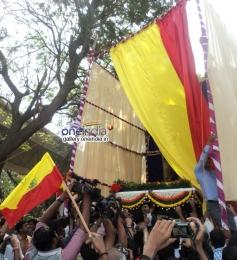 Curtain Raiser of Dr Rajkumar's Statue