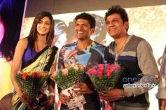 Erica Fernandes, Puneet Rajkumar, Shivrajkumar at Ninnindhale Audio Release