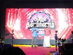 Film director Vishnuvardhan at Aaha Kalyanam audio launch