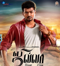 Ilayathalapathy Vijay still from film Jilla