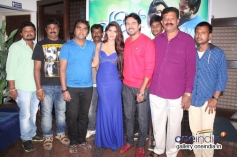 Just Love Movie Press Meet
