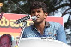 Puneeth Rajkumar at Kannada Film Industry Bundh against Dubbing