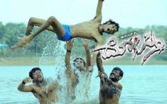 Kannada Movie Dosti