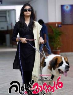 Keerthi in Malayalam Movie Ring Master