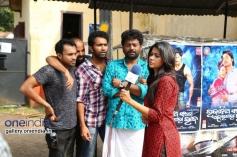 Malayalam Movie Masala Republic