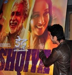 Manish Paul during the Dedh Ishqiya film premiere