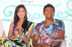 Puneet Rajkumar, Erica Fernandes at Ninnindhale Audio Release