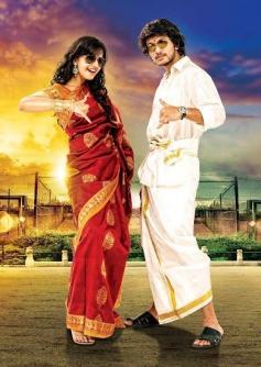 Rakul Preet Singh and Gautham Karthik still from film Ennamo Edho