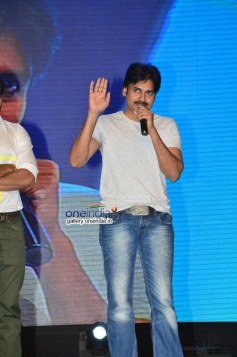 Actor Pawan Kalyan at Rey Audio Launch