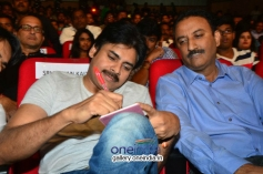 Pawan Kalyan at Rey Audio Launch