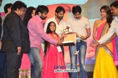Rey Audio Launch Pics