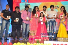 Rey Audio Launch