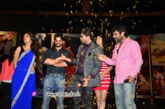 Sai Dharam Tej, Allu Arjun, Actress Shraddha Das, Saiyami Kher at Rey Movie A to Z Look Launch