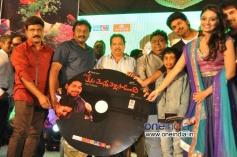 Tanu Monne Vellipoindi Audio Launch