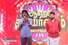 Vishnuvardhan at the film Aaha Kalyanam audio launch