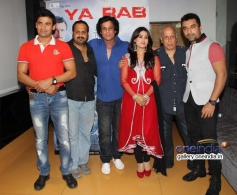Ya Rab film stars & director with Mahesh Bhatt