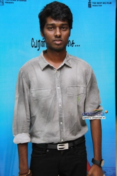 Atlee Kumar at Cuckoo audio launch