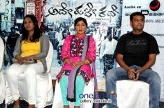 Baasu Ade Hale Kathe Movie Audio Release