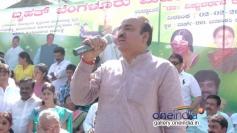 Bangalore South MP Anant Kumar Addressing the Gathering