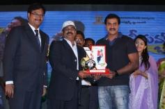 Bheemavaram Bullodu Platinum Disc Function