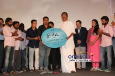 Celebs at Cuckoo audio launch