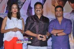 Chandamama Kathalu Trailer Launch
