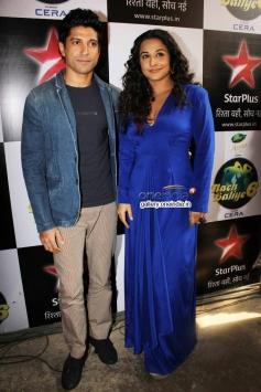 Farhan and Vidya promote their film Shaadi Ke Side Effects on the sets of Nach Baliye 6