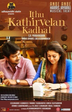 Idhu Kathirvelan Kadhal poster