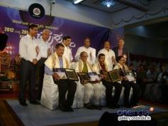 Karnataka Media Academy Awards 2014