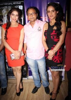 Mahi Sheikh, Jai Prakash and Mahi Khanduri at premier of the film Dee Saturday Night