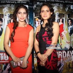 Mahi Sheikh and Mahi Khanduri at premier of the film Dee Saturday Night