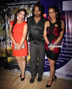 Mahi Sheikh, Prashant Narayanan and Mahi Khanduri at premier of the film Dee Saturday Night
