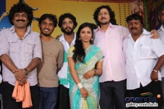 Melody Film Launch